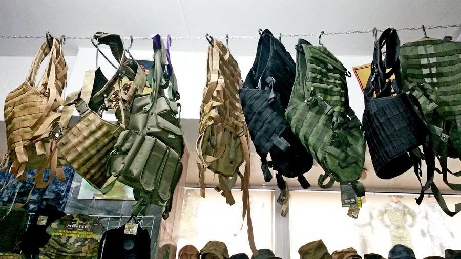 Военная Одежда На Заказ