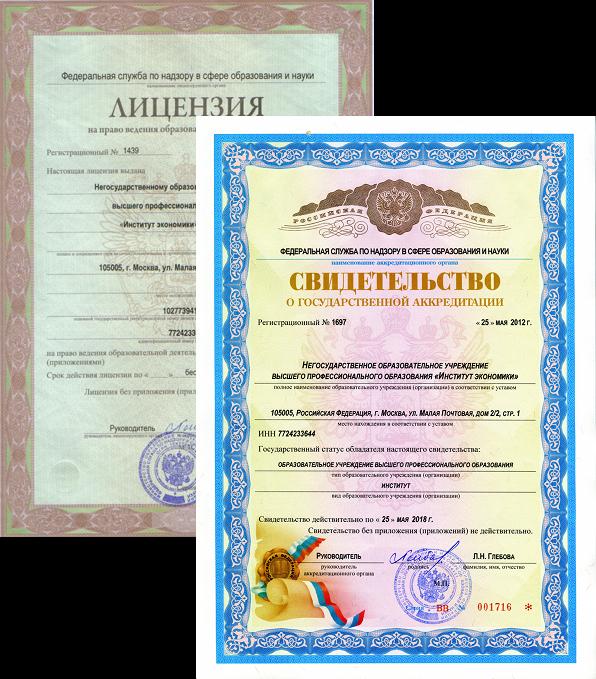 Календарь прививок взрослым 2015 россия
